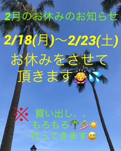 IMG_6871.JPG